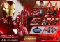 Mobile Preview: AVENGERS: Infinity War - Diecast Movie Masterpiece Actionfigur 1/6 Iron Man (Hot Toys)